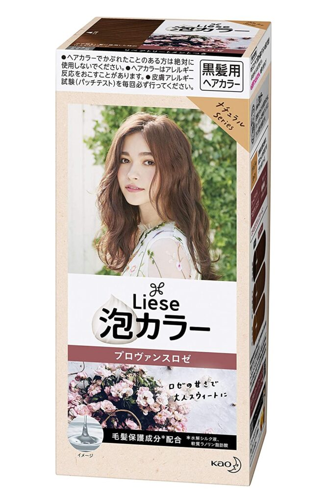 Japanese hair color trends